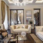 фото Интерьер квартиры в классическом стиле №193 - interior in classic - design-foto.ru