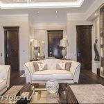 фото Интерьер квартиры в классическом стиле №194 - interior in classic - design-foto.ru