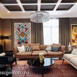 фото Интерьер квартиры в классическом стиле №197 - interior in classic - design-foto.ru