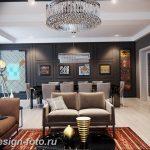 фото Интерьер квартиры в классическом стиле №198 - interior in classic - design-foto.ru