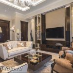 фото Интерьер квартиры в классическом стиле №202 - interior in classic - design-foto.ru