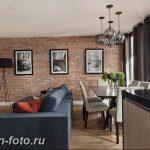 фото Интерьер квартиры в классическом стиле №204 - interior in classic - design-foto.ru