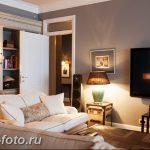 фото Интерьер квартиры в классическом стиле №212 - interior in classic - design-foto.ru