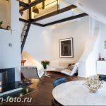 фото Интерьер квартиры в классическом стиле №216 - interior in classic - design-foto.ru