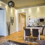фото Интерьер квартиры в классическом стиле №229 - interior in classic - design-foto.ru