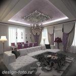 фото Интерьер квартиры в классическом стиле №236 - interior in classic - design-foto.ru