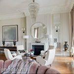 фото Интерьер квартиры в классическом стиле №239 - interior in classic - design-foto.ru