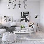 фото Интерьер квартиры в классическом стиле №245 - interior in classic - design-foto.ru