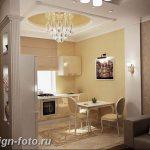 фото Интерьер квартиры в классическом стиле №246 - interior in classic - design-foto.ru