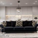 фото Интерьер квартиры в классическом стиле №252 - interior in classic - design-foto.ru