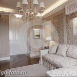 фото Интерьер квартиры в классическом стиле №253 - interior in classic - design-foto.ru