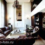 фото Интерьер квартиры в классическом стиле №262 - interior in classic - design-foto.ru