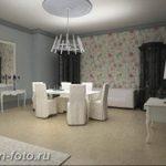 фото Интерьер квартиры в классическом стиле №263 - interior in classic - design-foto.ru