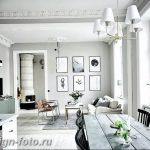 фото Интерьер квартиры в классическом стиле №267 - interior in classic - design-foto.ru