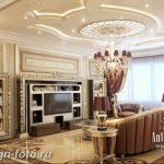 фото Интерьер квартиры в классическом стиле №269 - interior in classic - design-foto.ru
