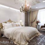 фото Интерьер квартиры в классическом стиле №272 - interior in classic - design-foto.ru