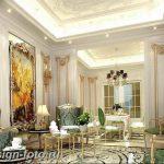 фото Интерьер квартиры в классическом стиле №279 - interior in classic - design-foto.ru