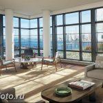 фото Интерьер квартиры в классическом стиле №284 - interior in classic - design-foto.ru