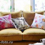 фото Интерьер квартиры в классическом стиле №286 - interior in classic - design-foto.ru
