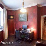 фото Интерьер квартиры в классическом стиле №304 - interior in classic - design-foto.ru