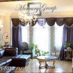 фото Интерьер квартиры в классическом стиле №307 - interior in classic - design-foto.ru
