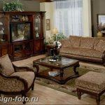 фото Интерьер квартиры в классическом стиле №308 - interior in classic - design-foto.ru