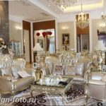 фото Интерьер квартиры в классическом стиле №318 - interior in classic - design-foto.ru