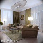 фото Интерьер квартиры в классическом стиле №322 - interior in classic - design-foto.ru