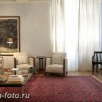 фото Интерьер квартиры в классическом стиле №325 - interior in classic - design-foto.ru