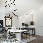 фото Интерьер квартиры в классическом стиле №332 - interior in classic - design-foto.ru