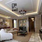 фото Интерьер квартиры в классическом стиле №334 - interior in classic - design-foto.ru