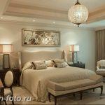 фото Интерьер квартиры в классическом стиле №339 - interior in classic - design-foto.ru