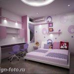 фото Интерьер квартиры в классическом стиле №342 - interior in classic - design-foto.ru