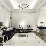 фото Интерьер квартиры в классическом стиле №343 - interior in classic - design-foto.ru