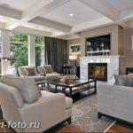 фото Интерьер квартиры в классическом стиле №345 - interior in classic - design-foto.ru