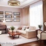 фото Интерьер квартиры в классическом стиле №346 - interior in classic - design-foto.ru