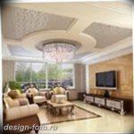 фото Интерьер квартиры в классическом стиле №353 - interior in classic - design-foto.ru