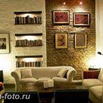 фото Интерьер квартиры в классическом стиле №364 - interior in classic - design-foto.ru
