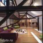 фото Интерьер квартиры в классическом стиле №410 - interior in classic - design-foto.ru