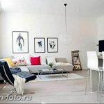 фото Интерьер квартиры в классическом стиле №416 - interior in classic - design-foto.ru