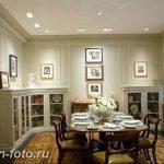 фото Интерьер квартиры в классическом стиле №420 - interior in classic - design-foto.ru