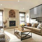 фото Интерьер квартиры в классическом стиле №422 - interior in classic - design-foto.ru