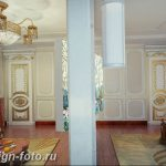фото Интерьер квартиры в классическом стиле №426 - interior in classic - design-foto.ru