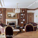 фото Интерьер квартиры в классическом стиле №429 - interior in classic - design-foto.ru