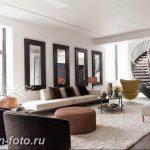 фото Интерьер квартиры в классическом стиле №432 - interior in classic - design-foto.ru