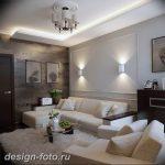 фото Интерьер квартиры в классическом стиле №438 - interior in classic - design-foto.ru