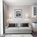 фото Интерьер квартиры в классическом стиле №442 - interior in classic - design-foto.ru