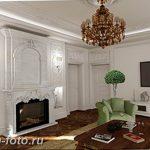 фото Интерьер квартиры в классическом стиле №447 - interior in classic - design-foto.ru