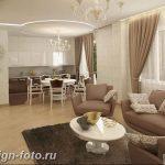 фото Интерьер квартиры в классическом стиле №451 - interior in classic - design-foto.ru