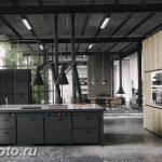 фото Интерьер современной кухни 21.01.2019 №023 - modern kitchen - design-foto.ru